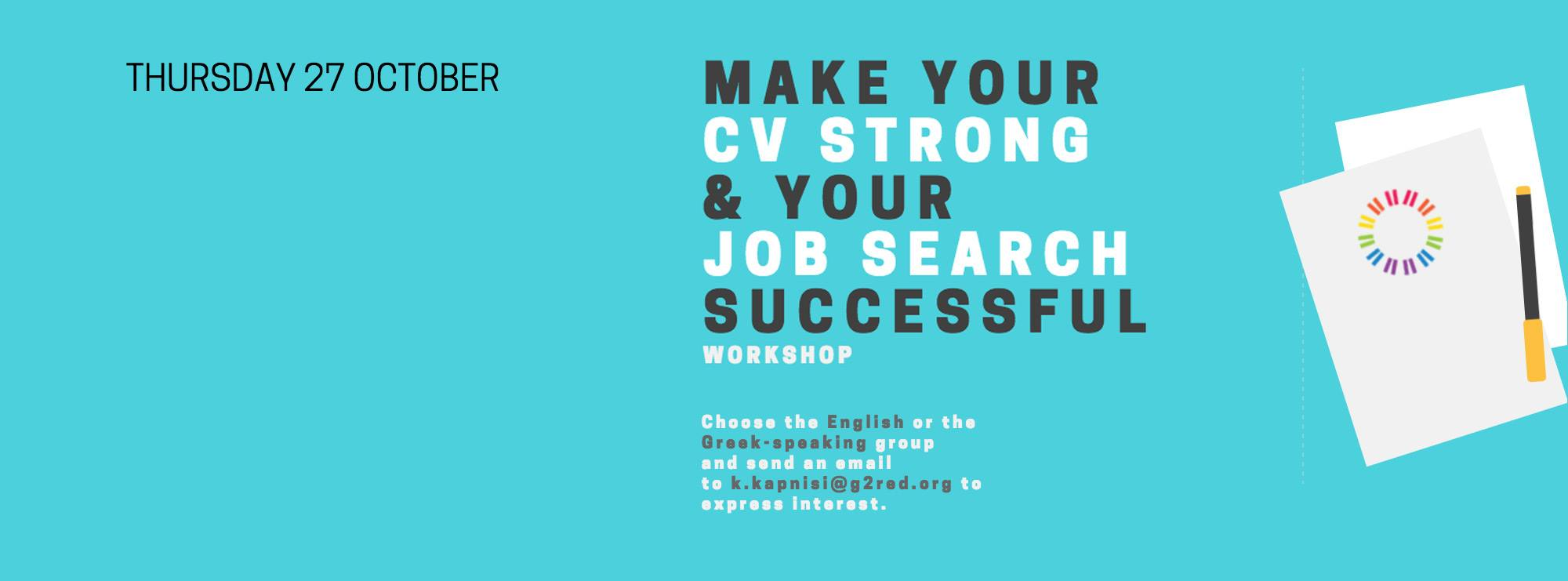 Make Your Cv Strong Your Job Search Successful Workshop October