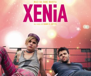 Movie Screening: Xenia! | December 11, 2015