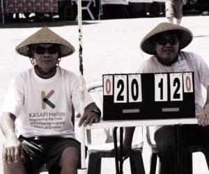 Τουρνουά Μπάσκετστο Φεστιβάλ του KASAPI!