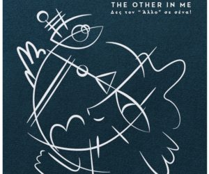 """The Other in Me"" 