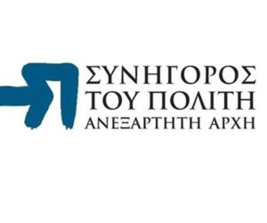 Report to The Greek Ombudsman for Discrimination in Social Security Rights
