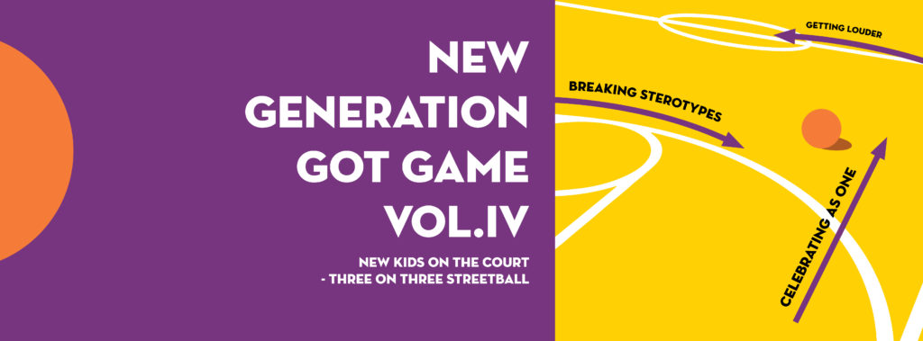 new generation got game vol.iv