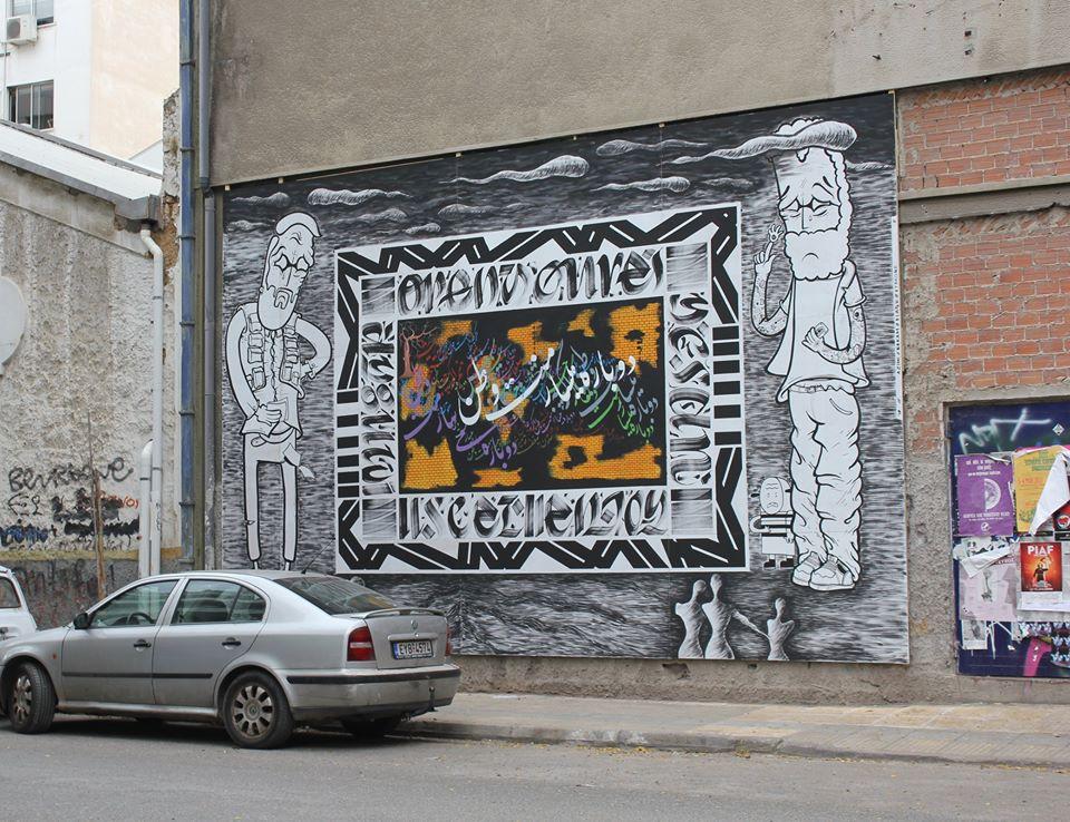 athens mural
