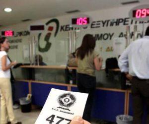 (Ελληνικά) Παραβίαση Δικαιωμάτων Προσφύγων από τη Διοίκηση – Κοινή Επιστολή