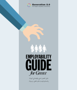 employability guide tutorial videos on cv writing online job