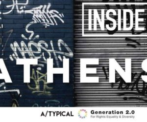 INSIDEOUT: ATHENS