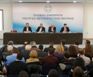 Οι παρατηρήσεις του ΑΣΕΤ για την Εθνική Στρατηγική για την Ένταξη