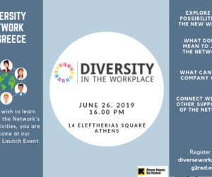 """Invitation for the presentation of """"Diversity in the Workplace"""" Website"""