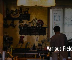 Αγγελίες Εργασίας-Διάφοροι Τομείς 17/6/2021