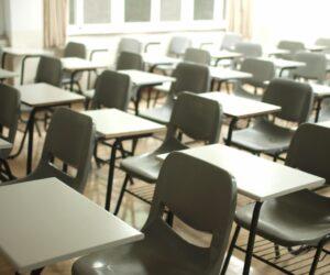 Υποβολή αιτήσεων στις εξετάσεις Νοεμβρίου 2021 για το Πιστοποιητικό Επάρκειας Γνώσεων για Πολιτογράφηση (ΠΕΓΠ)